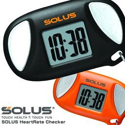 【SOLUS】 ソーラス 携帯用心拍計 ハートレートチェッカー 時計 01-SOL 男女兼用