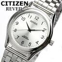 シチズン CITIZEN 腕時計 メンズ REVEIL AA92-5731 男性用 うでどけい メンズ レディース ウォッチ ビジネス カジュアル フォーマル