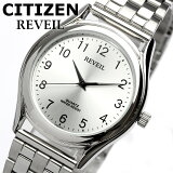 �������� CITIZEN �ӻ��� ��� REVEIL AA92-5731 ������ ���Ǥɤ��� ��� ��ǥ����� �����å� �ӥ��ͥ� �����奢�� �ե����ޥ�