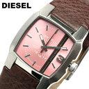 【送料無料】【ディーゼル】【DIESEL】 腕時計 レディー...