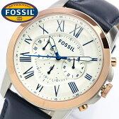 【FOSSIL/フォッシル】腕時計 メンズ クロノグラフ 革ベルト レザー ウォッチ ブランド ネイビー×ピンクゴールド フォッシル Men's うでとけい フォッシル