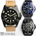 ダイバーズウォッチ Divers メンズ腕時計 ブランド 200m防水 20気圧防水 革ベルト レザー ウォッチ MEN'S うでどけい 101-HYAKUICHI- スクリューバック