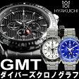 【HYAKUICHI】 GMT機能搭載 200m防水 ダイバーズ クロノグラフ デイト 逆回転防止ベゼル ネジ込み式リューズ メンズ 腕時計 うでどけい ウォッチ Men's