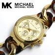 【スーパーセール】【送料無料】【マイケルコース】【MICHAEL KORS】 腕時計 レディース MK4222 女性用 ウォッチ Ladies クロノグラフ ステンレス