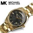 送料無料 マイケルコース MICHAEL KORS レディース クオーツ 腕時計 MK6070 うでどけい 女性用 Ladies ブランド ステンレス