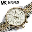 エントリーでP最大4倍 送料無料 マイケルコース MICHAEL KORS 腕時計 メンズ クロノグラフ MK8344 レディース ユニセックス 男女兼用 クロノ ステンレス 10気圧防水 うでどけい