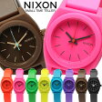 エントリーでP最大4倍 【ニクソン】【腕時計】ニクソン NIXON スモールタイムテラーP クオーツ レディース 腕時計 レディス うでどけい 100M防水 Lady's ウレタン 女性用