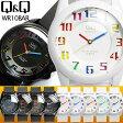 シチズン Q&Q カラフルウォッチ メンズ&レディース 腕時計 10気圧防水 立体インデックス ユニセックス うでどけい ウォッチ