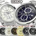 【送料無料】【SEIKO】 セイコー 海外モデル クロノグラフ メンズ 腕時計 100M防水 メタル 本革レザー カレンダー 逆輸入 SKS441-451 うでどけい MEN'S ウォッチ 人気 ブランド