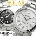 【送料無料】【SEIKO SPIRIT】 セイコー スピリット ソーラー電波腕時計 メンズ メタル ...