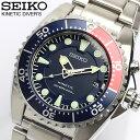 【送料無料】【SEIKO】 セイコー KINETIC 腕時計 メンズ ダイバーズ 200M防水 キネティック 自動巻 メタル SKA369P1 ブランド うでどけい MEN'S ウォッチ