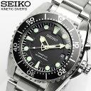 【送料無料】【SEIKO】 セイコー KINETIC 腕時計 メンズ ダイバーズ 200M防水 キネティック 自動巻 メタル SKA371P1 ブランド うでどけい MEN'S ウォッチ