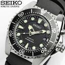 【送料無料】【SEIKO】 セイコー KINETIC 腕時計 メンズ ダイバーズ 200M防水 キネティック 自動巻 ラバー SKA371P2 ブランド うでどけい MEN'S ウォッチ