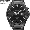 【送料無料】【SEIKO】【セイコー】 KINETIC キネティック メンズ 腕時計 SKA567 10気圧防水 デイトカレンダー ブランド うでどけい MEN'S ウォッチ オールブラック