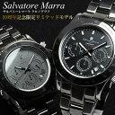 【Salvatore Marra】【サルバトーレマーラ】 フルセラミック 腕時計 10周年記念限定モデル クロノグラフ メンズ SM12117 ブランド ウォッチ うでどけい MEN'S