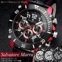サルバトーレマーラ Salvatore Marra クロノグラフ メンズ腕時計 SM13115 レザー 革ベルト 男性用 MEN'S クォーツ うでどけい ウォッチ クロノ