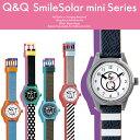 Q&Q SmileSolar スマイルソーラー 腕時計 レディース ウォッチ 10気圧防水 女性用 レディス 子供 キッズ うでどけい 国内正規品 エコスミス着用