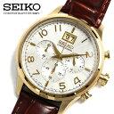 【送料無料】【セイコー】【SEIKO】 腕時計 クロノグラフ メンズ SPC088P1 Men's ウォッチ うでどけい レザー 革ベルト 男性用 10気圧防水 ゴールド