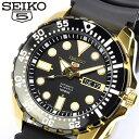 【送料無料】【SEIKO5 SPORTS/セイコー5 スポーツ】 自動巻き 腕時計 メンズ 日本製 オートマティック 100M防水 ラバー SRP608J1 Men's うでどけい