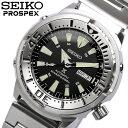 【送料無料】【SEIKO セイコー】 PROSPEX プロスペックス 自動巻き 腕時計 ダイバーズウォッチ Divers 20気圧防水 メンズ オートマティック カレンダー SRP637K1 Men'