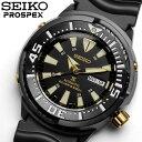 【送料無料】【SEIKO セイコー】 PROSPEX プロスペックス 自動巻き 腕時計 ダイバーズウォッチ 20気圧防水 メンズ オートマティック カレンダー SRP641K1 Men's