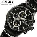 【送料無料】【セイコー】【SEIKO】 腕時計 メンズ クロノグラフ ソーラー腕時計 クロノ 10気圧防水 SSC257P1 腕時計 メンズ腕時計 ウォッチ うでどけい MEN'S