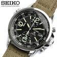 【送料無料】【セイコー】【SEIKO】 腕時計 メンズ クロノグラフ ソーラー腕時計 クロノ 100m防水 SSC293P1 セイコー SEIKO 腕時計 メンズ腕時計 ウォッチ うでどけい MEN'S
