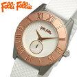 【送料無料】【フォリフォリ 】【Folli Follie】腕時計 レディース腕時計 レディス ブランド シェル 女性用 クオーツ ladies WF8T006ZSZ ピンクゴールド×ホワイト