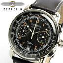 【送料無料】【ツェッペリン】【Zeppelin】 100周年 限定モデル クロノグラフ メンズ腕時計 7674-2 MEN'S 男性用 うでどけい ウォッチ レザー