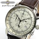 楽天CAMERON【送料無料】【ツェッペリン】【Zeppelin】 100周年 限定モデル クロノグラフ メンズ腕時計 7680-1 MEN'S 男性用 ウォッチ 本革レザー
