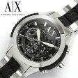 【送料無料】アルマーニ エクスチェンジ ARMANI EXCHANGE クロノグラフ 腕時計 メンズ AX1214 うでどけい 男性用 MEN'S クロノ