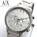 【送料無料】アルマーニ エクスチェンジ ARMANI EXCHANGE クロノグラフ腕時計 メンズ AX1278 うでどけい 男性用 MEN'S クロノ