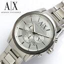 【送料無料】アルマーニ エクスチェンジ ARMANI EXCHANGE クロノグラフ 腕時計 メンズ AX2058 うでどけい 男性用 MEN'S クロノ