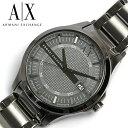 【送料無料】アルマーニ エクスチェンジ ARMANI EXCHANGE腕時計 メンズ AX2135 うでどけい 男性用 MEN'S ブランド