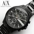 【送料無料】アルマーニ エクスチェンジ ARMANI EXCHANGE クロノグラフ 腕時計 メンズ AX2138 うでどけい 男性用 MEN'S クロノ