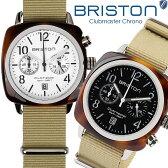 【スーパーセール】【送料無料】BRISTON ブリストン 腕時計 メンズ クロノグラフ ミリタリー NATOベルト クラシック ブランド 人気 ウォッチ レディース ユニセックス 13140