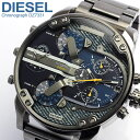 【スーパーセール】【送料無料】【DIESEL】 ディーゼル 腕時計 デニム ビッグケース クロノグラフ メンズ デュアルタイム メタル 多針アナログ DZ7331 MEN'S 男性用 うでどけい ブランド
