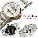 EARNSHAW アーンショウ 腕時計 メンズ 自動巻き スケルトン 機械式 ブランド ランキング ウォッチ うでどけい MEN'S