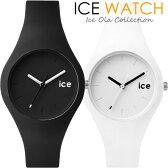 アイスウォッチ ICE WATCH アイスオラ 腕時計 メンズ レディース ユニセックス 男女兼用 ウォッチ シリコン ラバー10気圧防水 MEN'S 女性用 レディス うでどけい 人気 ブランド