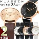 【2年保証】【100%本物保証】【送料無料】KLASSE14 クラス14 クラッセ 36mm 腕時計 レディース 革ベルト レザー ローズゴールド VOLARE...