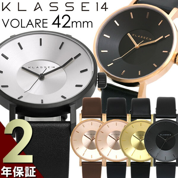 【送料無料】KLASSE14 クラス14 腕時計 メンズ 42mm 革ベルト レザー ローズゴールド シルバー VOLARE 人気 ブランド ウォッチ 【klasse14 クラス クラッセ クラセ】