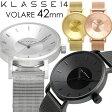 【送料無料】KLASSE14 クラス14 腕時計 メンズ 42mm メタルメッシュベルト ローズゴールド シルバー VOLARE クラスフォーティーン 人気 ブランド ウォッチ klasse14 クラッセ クラセ