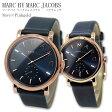 【ペアウォッチ】マークバイ マークジェイコブス MARC BY MARC JACOBS 腕時計 ペア腕時計 人気 ブランド メンズ レディース カップル 2本セット