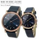 【ペアウォッチ】マークバイ マークジェイコブス MARC BY MARC JACOBS 腕時計 ペア腕時計 人気 ブランド メンズ レディース カップル 2本セ...