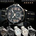 MASTER WATCH マスターウォッチ 限定モデル 20気圧防水 エレガントダイバーズウォッチ スモールセコンド 腕時計 メンズ MW003