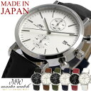 MASTER WATCH マスターウォッチ 日本製 クロノグラフ 腕時計 メンズ 革ベルト ブランド 人気 ランキング ビジネス アナログ クロノ MEN'S