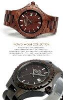 MASTERWATCHマスターウォッチ限定モデル天然木製腕時計ウッドウォッチメンズレ