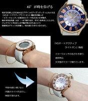 【限定モデル】【ROMAGO】ロマゴデザイン西内まりや着用モデルの新色腕時計レディー