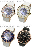 【限定モデル】【ROMAGO】ロマゴデザイン西内まりや着用モデルの新色腕時計レディースメンズミラーウォッチ本革レザーホワイトRM007-0053STうでどけいウォッチ