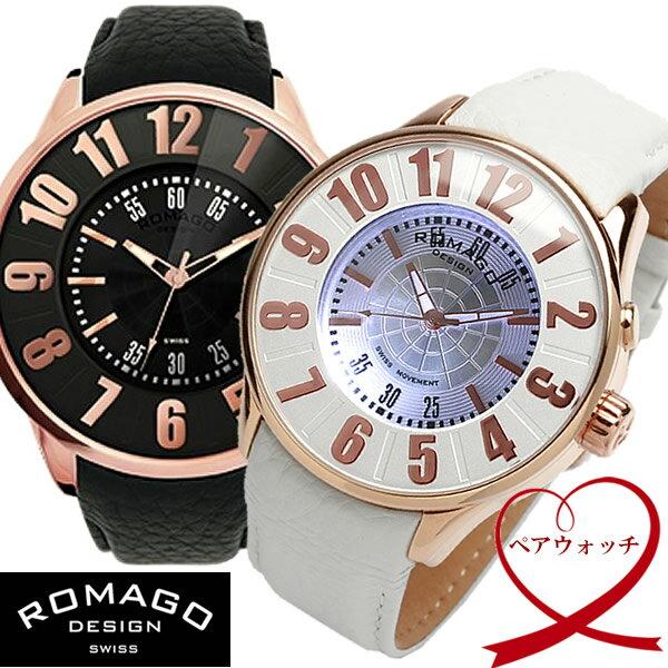 【送料無料】【ペアウォッチ】 ROMAGO ロマゴ ペアウォッチ 2本セット 西内まりや着用モデル 腕時計 レディース メンズ ミラーウォッチ 本革レザー RM007-0053ST 人気 ブランド カップル ペアーウォッチ
